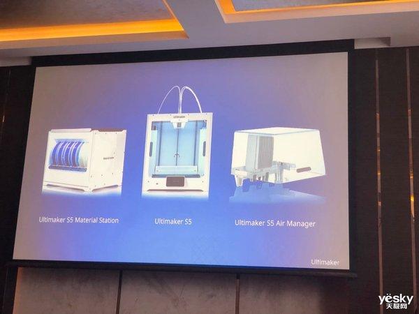 TCT深圳展:Ultimaker携高端新品S3和S5参展