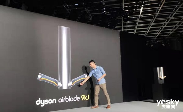 配备HEPA高效滤网!全新Dyson Airblade™ 9kJ干手器以创新科技突破行业桎梏