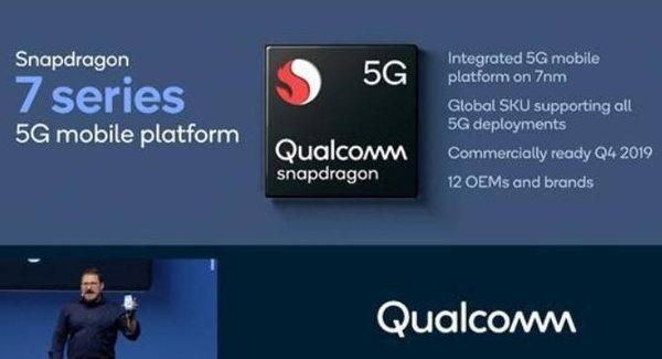 首款集成5G基带的高通骁龙SM7250现身GeekBench