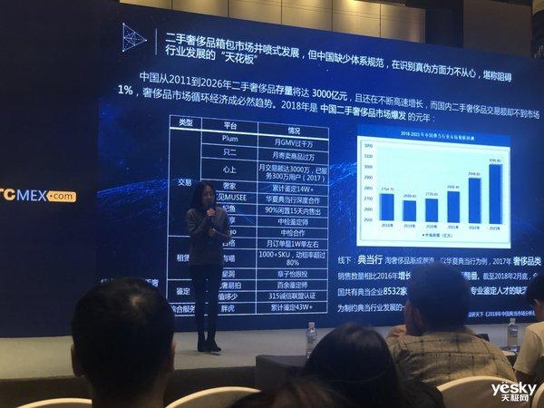BTCMEX召开金融研讨会 数字货币安全问题引人关注