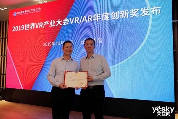 华为推出千兆VR ONT产品,打破家庭网络最后1米的体验瓶颈