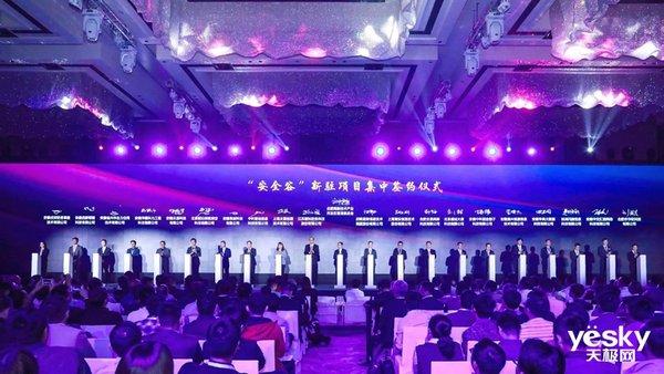 2019合肥网络安全大会召开:网络安全产业或将迎来重要机遇期