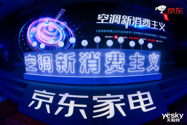 http://www.xqweigou.com/dianshanglingshou/70606.html