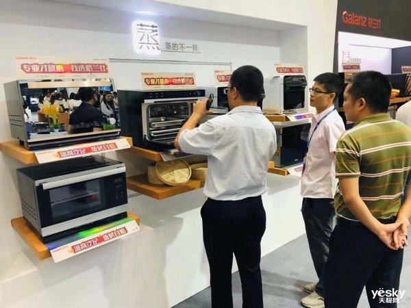 格兰仕产品亮相2019广东国际家电博览会