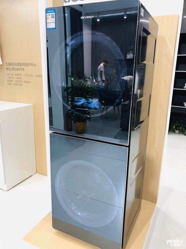 GIHE2019:美的展示智慧厨房等AI新品