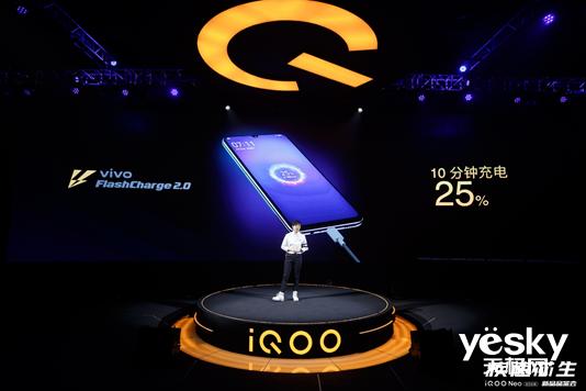 iQOO Neo 855版正式发布 升级33W闪充