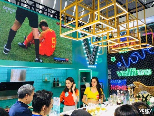 GIHE2019:华帝瀑布浴热水器亮相广东家电展