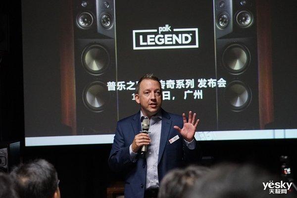 Polk Audio普乐之声Legend传奇系列新品上市