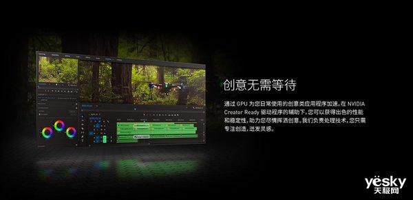 iGame告诉你转行3D设计 GeForce硬件将必不可少