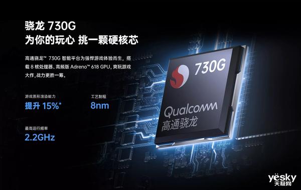 """OPPO K5硬核开黑:千元机也有一颗强大的""""芯"""""""