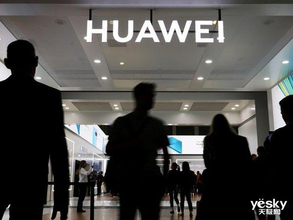 华为:到2025年,全球将有4.8亿家庭接入5G网络