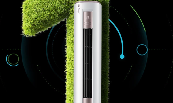 空调制热如何更省电?