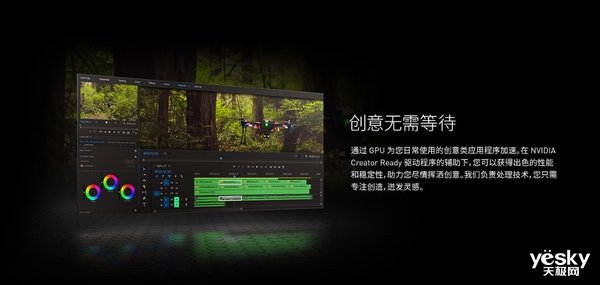 iGame GeForce GTX 16 SUPER系列潮酷登场