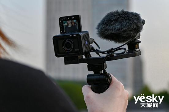 口袋中的Vlog拍摄利器 索尼迷你黑卡RX0 II使用评测