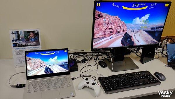 超过15000名英特尔软件工程师 聚力软硬件协同完善PC体验
