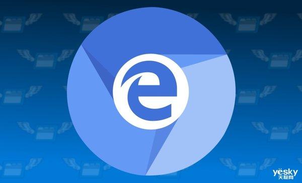 基于Chromium!微软Edge浏览器明年1月15日发布