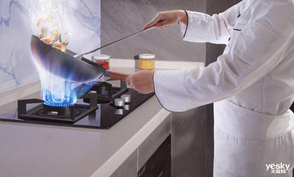 双十一好货情报 | 方太让你的厨房告别油烟困扰