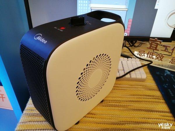 取暖加湿冷风四季都能用 美的发布全屋定制取暖产品