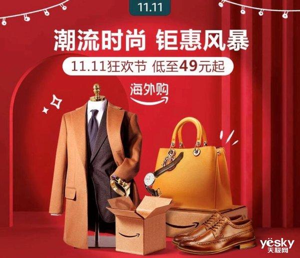 http://www.110tao.com/dianshangjinrong/87971.html