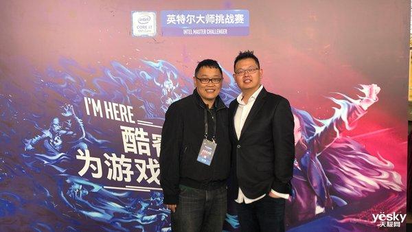 重视中国市场壮大电竞生态 英特尔携手合作伙伴打造最佳游戏工具