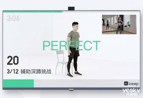 豪华影音+AI健身 真全景声智能电视创维Q60