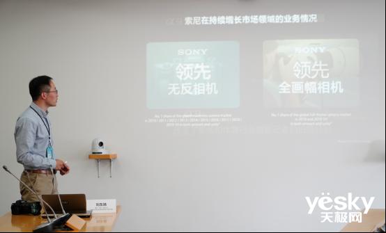 迄今最全面的全画幅微单 索尼Alpha 9 II媒体沟通会在沪举行