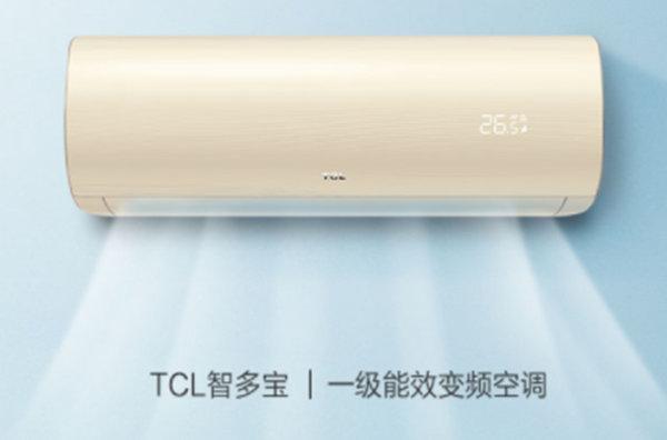 家电换新好时机 TCL京东双11家电性价王推荐