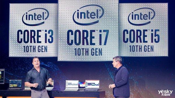 英特尔科技开放日:了解提升PC体验背后的故事