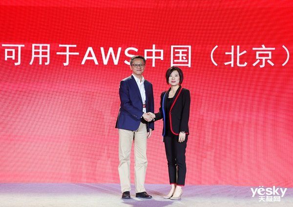 2019红帽论坛在京举行:看开源如何推动企业数字化转型