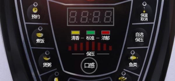 双喜电压力锅通电后不发热是怎么回事?