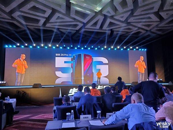 全力投入5G 联想发布Z6 Pro 5G版售价3299元起步