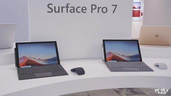 搭载十代酷睿 微软Surface Pro 7赏析