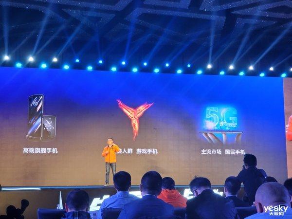 陈劲谈回归联想 游戏手机明年上半年见 折叠屏也将引入国内