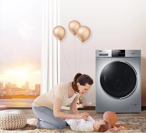 海尔洗衣机显示E9是怎么回事?
