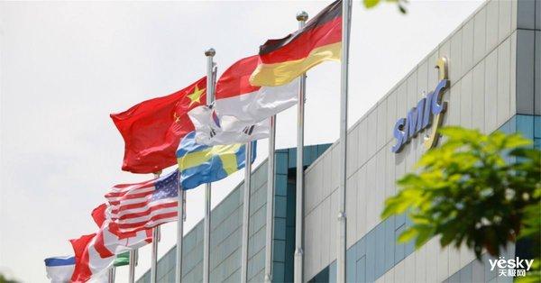 中芯国际12nm工艺进展顺利 外资调高股票评级