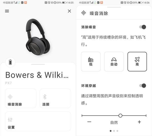 旗舰见真章,宝华韦健PX7智能降噪无线耳机测评