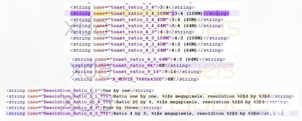 代码显示Galaxy S11将支持8K视频录制