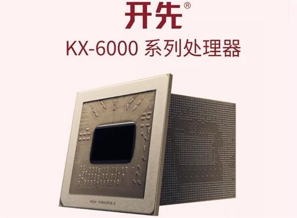 疑似兆芯开先KX-7000跑分曝光:IPC性能大幅提升