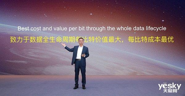 """像使用""""数据库""""一样使用""""大数据"""" 华为启动数据基础设施战略"""