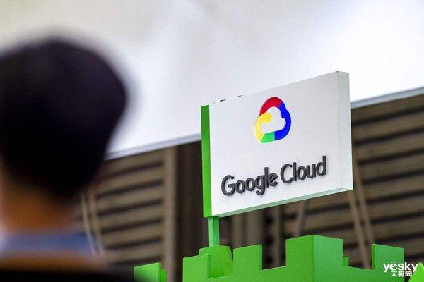 再次加大投入 谷歌收购云计算公司CloudSimple