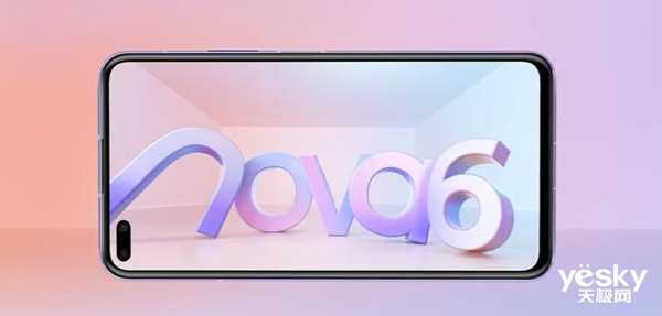 华为nova 6将于12月发布 5G+超广角自拍