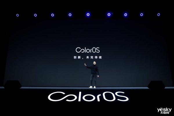 ColorOS 7发布会公布OPPO Reno3系列:全系标配5G?