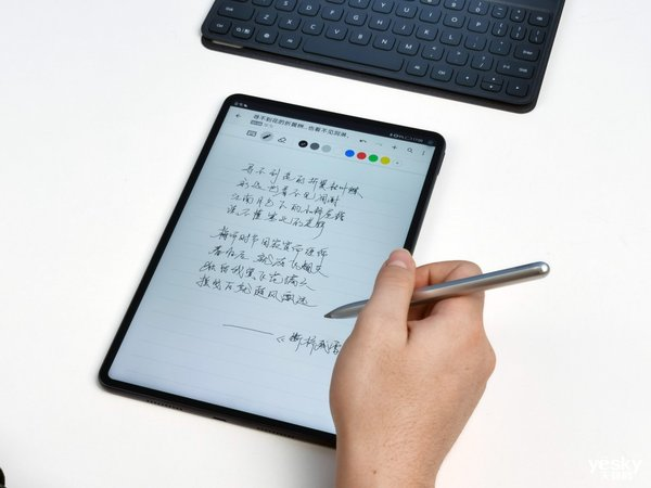 华为平板MatePad Pro评测:内外兼修造就卓越体验