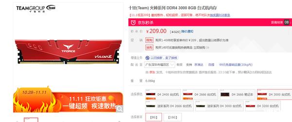 玩家福音,千元1650super显卡发售,怎么搭配装机更合适?