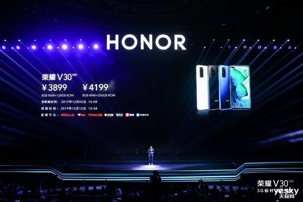荣耀摄影的巨大突破 荣耀V30影像旗舰正式发布