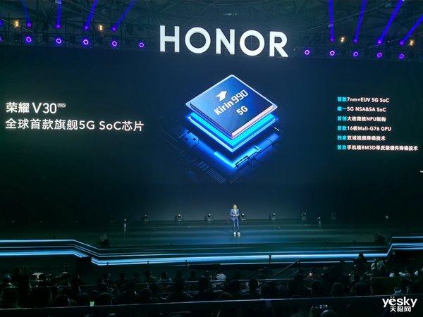 荣耀首款5G旗舰 V30系列正式亮相仅XXX元起