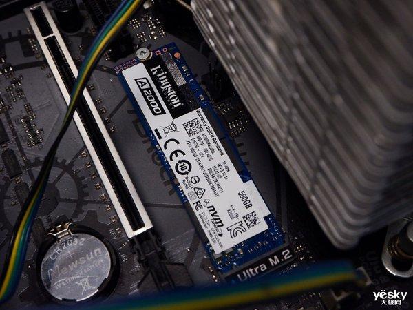 自带装甲 金士顿A2000固态硬盘评测