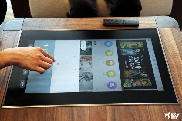 融合家电与家居的全新产品:创维发布智控茶几