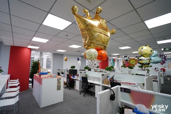 我们在CBD的新办公室――HyperX Office 2.0版正式上线