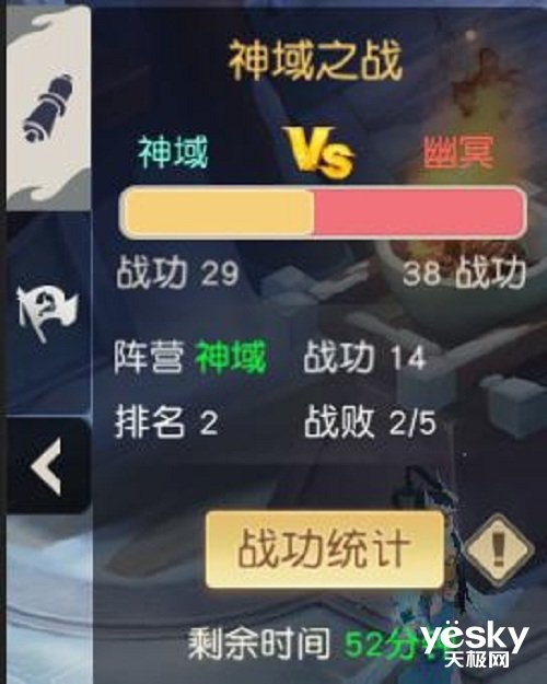 旷世决战《火王》全新PVP神域之战地图解锁!